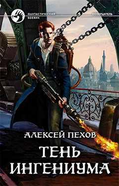 Лучшие циклы книг фантастики